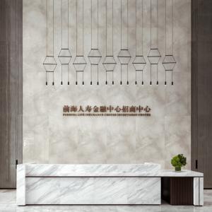 S022 Qianhai Life Financial Center