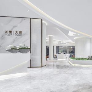 S023 Tianxi Sales Office